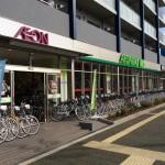 AEONBIKE(イオンバイク) 奏の杜店