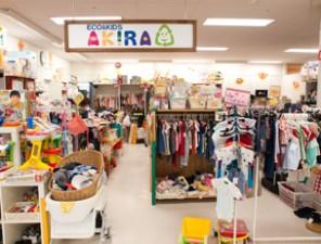 リサイクル子供服専門店 ECO&KIDS AKIRA イトーヨーカドー津田沼店