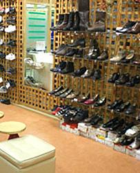 マル靴店 フットケアサービス(本店)